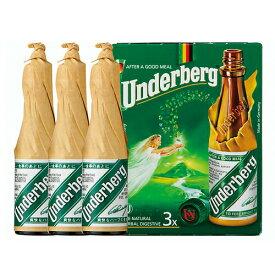 リキュール ウンダーベルグ (ウンダーベルク) 44度 20ml×3本入り (24-5)(74128) liqueur