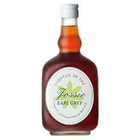 リキュール ジョシー アールグレイ リキュール 700ml (26-6)(74142) liqueur