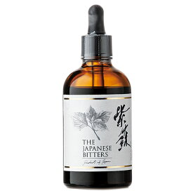 リキュール ジャパニーズビターズ SHISO(紫蘇) 100ml (73-1)(74160) liqueur