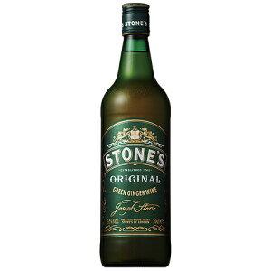 リキュール ストーンズ ジンジャー ワイン 700ml (74823) liqueur カクテル(34-5)