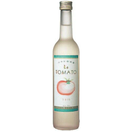 リキュール ラ トマト 500ml (26-7)(30302) liqueur