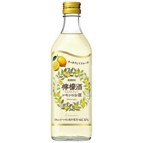 永昌源 檸檬酒 (レモン酒) 500ml (65-7) (75185)