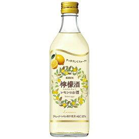 中国酒 永昌源 檸檬酒 (レモン酒) 500ml (75185)(65-7)