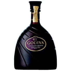 リキュール ゴディバ チョコレート クリーム リキュール 正規品 750ml (94790) liqueur カクテル(28-0)