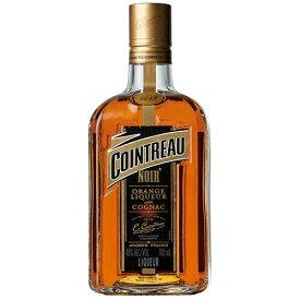 リキュール コアントロー ノワール 700ml (22-4)(74204) liqueur