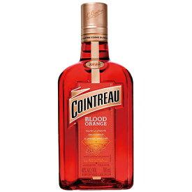リキュール コアントロー ブラッドオレンジ 700ml (74206) liqueur