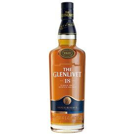 ウイスキー ザ グレンリベット(グレンリヴェット) 18年 箱付 700ml (70030) ■ 洋酒 Whisky(33-2)