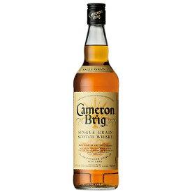 ウイスキー キャメロンブリッジ シングル グレーン 700ml (77-5)(70446) 洋酒 Whisky