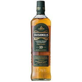 ウイスキー ブッシュミルズ シングルモルト 10年 並行品 700ml (70907) 洋酒 Whisky(37-0)