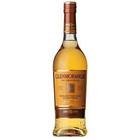 ウイスキー グレンモーレンジ オリジナル 10年 700ml ■ あす楽(79815☆) 洋酒 Whisky(22-4)