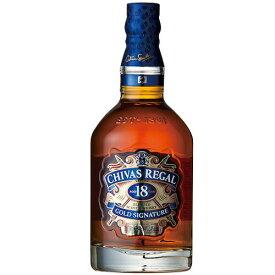 ウイスキー シーバスリーガル 18年 並行品 700ml (36-0)(70362) 洋酒 Whisky
