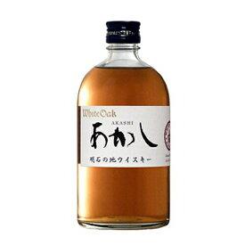 ウイスキー ホワイトオーク あかし 地500ml (16199) 洋酒 Whisky(63-7)