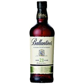 ウイスキー バランタイン 21年 700ml (35-5)(70342) 洋酒 Whisky