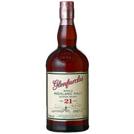 ウイスキー グレンファークラス 21年 700ml (35-2)(70035) 洋酒 Whisky