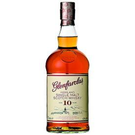 ウイスキー グレンファークラス 10年 700ml (35-2)(70213) 洋酒 Whisky
