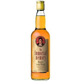 ウイスキー ゴードン&マクファイル(G&M) インモータルメモリー GMブレンデッド ウイスキー 700ml (79522) 洋酒 Whisky(77-1)