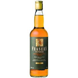 ウイスキー ゴードン&マクファイル(G&M) フレイザーズ シュプリーム GMブレンデッド ウイスキー 700ml (79524) 洋酒 Whisky(77-1)