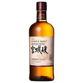 ウイスキー ニッカ シングルモルト 宮城峡 700ml (14125☆) 洋酒 Whisky(23-4)