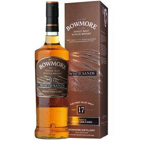 ウイスキー ボウモア 17年 ホワイトサンズ 700ml (34-3)(79506) 洋酒 Whisky