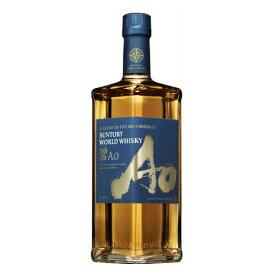 ウイスキー サントリー ウイスキー 碧Ao 箱無 700ml (13111) 洋酒 Whisky(23-2)