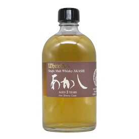 ウイスキー ホワイトオーク シングルモルト あかし Imo sherry Cask 3年 500ml (16209☆) 洋酒 Whisky(77-3)