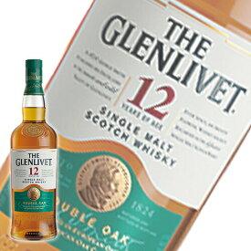 ウイスキー ザ グレンリベット(グレンリヴェット) 12年 700ml (70038) 洋酒 Whisky(21-3)