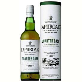 ウイスキー ラフロイグ クォーター カスク 700ml (70085) 洋酒 Whisky(33-4)