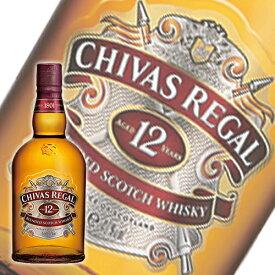 ウイスキー シーバスリーガル 12年 40度700ml (70359) 洋酒 Whisky(21-4)