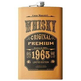 ウイスキー レゼルヴ デ MFM 1965 フラスクボトル 1750ml (70937) 洋酒 Whisky(74-1)