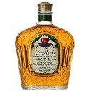 ウイスキー クラウン ローヤル ノーザンハーベスト ライ 750ml (35-5)(70945) 洋酒 Whisky