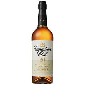 ウイスキー カナディアンクラブ 20年 正規品 750ml (90933) 洋酒 Whisky(28-0)