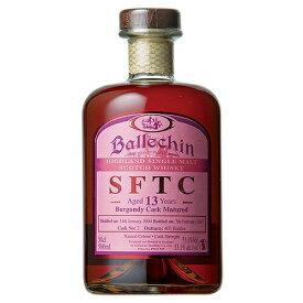 ウイスキー バレッヒェン SFTC バーガンディマチュアード 13Y 500ml (79610) 洋酒 Whisky(77-5)