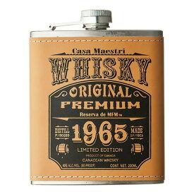ウイスキー レゼルヴ デ MFM 1965 フラスクボトル 200ml (74-1)(70936) 洋酒 Whisky