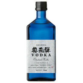 ウォッカ 奥飛騨 ウォッカ 55度 720ml (73-4)(16471) スピリッツ vodka