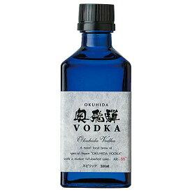 ウォッカ 奥飛騨 ウォッカ 55度 300ml (16472) スピリッツ vodka(73-4)