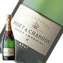 シャンパン モエ エ シャンドン ブリュット アンペリアル ノンヴィンテージ 並行品 750ml (C003) 泡 ワイン Champag…