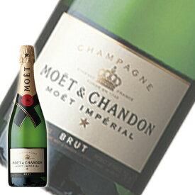 シャンパン モエ エ シャンドン ブリュット アンペリアル ノンヴィンテージ 並行品 750ml (C003) 泡 ワイン Champagne(75-1)