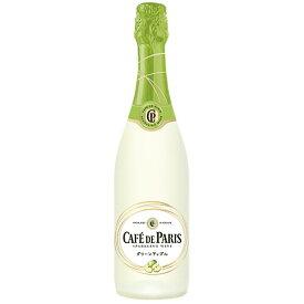 スパークリングワイン カフェ ド パリ グリーンアップル 750ml (21-2)(C0553) 泡 Sparkling wine