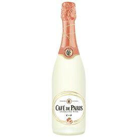 スパークリングワイン カフェ ド パリ ピーチ 750ml (21-2)(C057) 泡 Sparkling wine