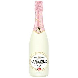 スパークリングワイン カフェ ド パリ ライチ 750ml (21-2)(C058) 泡 Sparkling wine