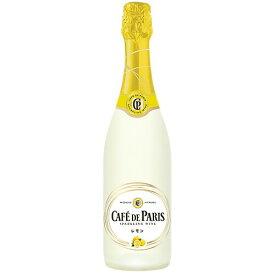 スパークリングワイン カフェ ド パリ レモン 750ml (21-2)(C0586) 泡 Sparkling wine