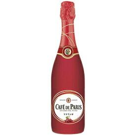 スパークリングワイン カフェ ド パリ サクランボ 750ml (21-2)(C060) 泡 Sparkling wine