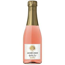 スパークリングワイン ジェイコブス クリーク スパークリング ロゼ 200ml×3本 (0-0)(C0844) 泡 Sparkling wine