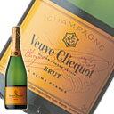 シャンパン ヴーヴクリコ イエローラベル ノンヴィンテージ 並行品 750ml (C126☆) 泡 ワイン Champagne(72-0)