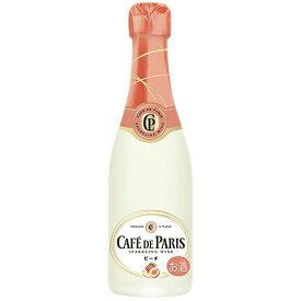 スパークリングワイン カフェ ド パリ ピーチ クォーター 200ml×3本 (0-0)(C140) 泡 Sparkling wine