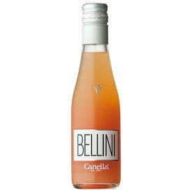 スパークリングワイン カネッラ ベリーニ フルーツスパークリング 200ml×3本 (56-0)(C8014) 泡 Sparkling wine