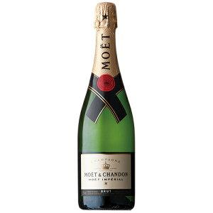 シャンパン モエ エ シャンドン ブリュット アンペリアル NV 750ml あす楽☆ (C003) 泡 ワイン Champagne(75-1)