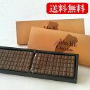 【送料無料】「デラックスミルクチョコレート」2箱セット(330g入り×2箱) バレンタイン代引不可/ゆうパケット/ポ…
