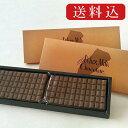 【ポスト投函・送料込】「デラックスミルクチョコレート」2箱セット(330g入り×2箱)代引不可/日時指定不可/ゆうパ…