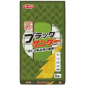 【送料無料】 京都ブラックサンダー 8本入×4箱セット チョコ ギフト スイーツ お菓子 詰め合わせ ブラック サンダー 個包装